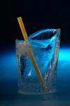 Физики приблизились к созданию невидимого материала