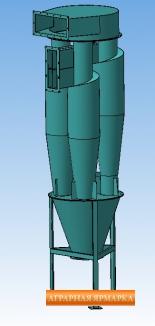 Батарейная установка циклонов 4БЦШ