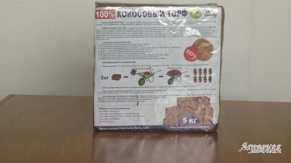 Кокосовая подстилка для террариумов и улиток в Марьино