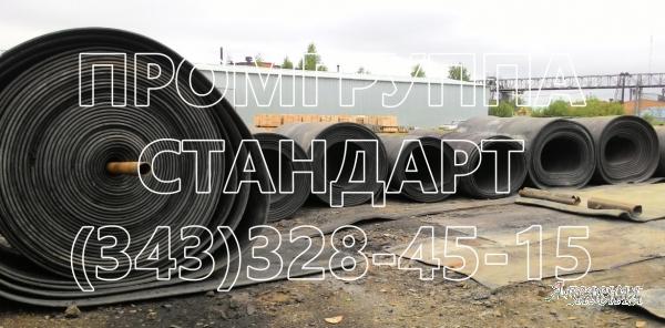 Лента конвейерная транспортерная б у от 950 мм
