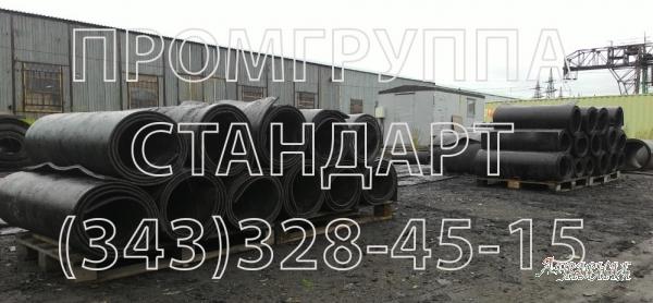 Лента конвейерная транспортерная б у от 700 мм