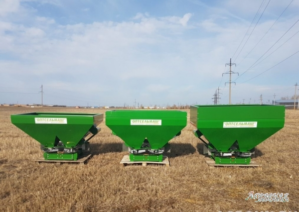 Разбрасыватели удобрений 900л, 1100л, 1500л Фермер (Оптсельмаш)
