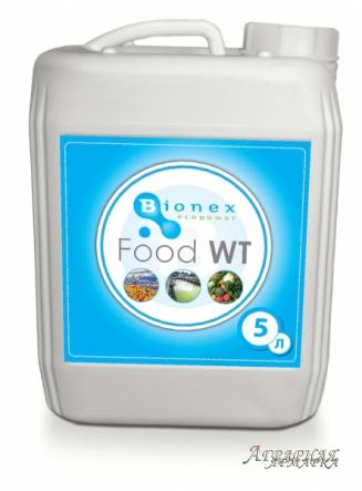 Bionex Food WT для утилизации отходов фруктов и овощей