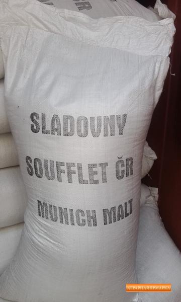 Солод темный Мюнхенский Soufflet (Чехия)