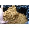 Белково-липидный концентрат животный протеин 48-50