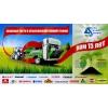 Продажа запасных частей для сельскохозяйственной техники