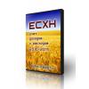 Фермерам в помощь.  Программа:  ЕСХН - Учет доходов и расходов