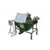 оборудование машина для мойки овощей,  картофеля,  моркови,  свеклы,  кабачков,  топинамбура,  редиса УМ-10