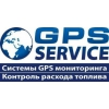 GPS мониторинг транспорта,  слежение.  Контроль топлива.