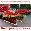 Ельворти БДП-3200 Паллада (диск 560 мм)    борона дисковая БДП-3200