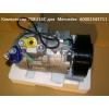 Компрессор 7SBU16C для кондиционера Mercedes-Benz Actros,  Axor,  Actros MP2 / MP3  A0002343711