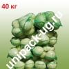 Сетка овощная 50*80 до 40 кг