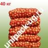Сетка овощная 50*80 до 40 кг картофель