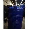 Емкость Vert 1600 blue
