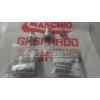 Муфта сеялки Gaspardo разрывная (G99566100)  Шлицевой переходник на все виды сеялок гаспардо не Мелитополь а реально оригинал с