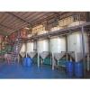 Оборудование для производства,  рафинации и экстракции растительного масла,  подсолнечного,  рапсового,  хлопкового и соевго мас
