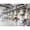 Оборудование для вытопки,  плавления и переработки животного жира сырца для производства пищевого и технического животного жира