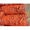 Оптовые поставки,   свежей,   сочной,   моркови.   Низкие цены!   Спешите купить!