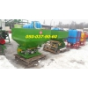 Продам разбрасыватели удобрений на 500 и 1000 кг фирмы Jar Met (Польша)  Розкидач мінеральних добрив 1000 кг Двухдисковий гідрав