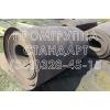 Лента конвейерная транспортерная б у от 400 мм