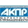 Рынок замороженных овощей в России