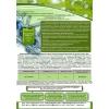Триходермин нова -биопрепарат для обработки стерни