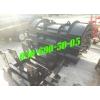 Отвал под трактор МТЗ для коммунального и сельхоз назначения